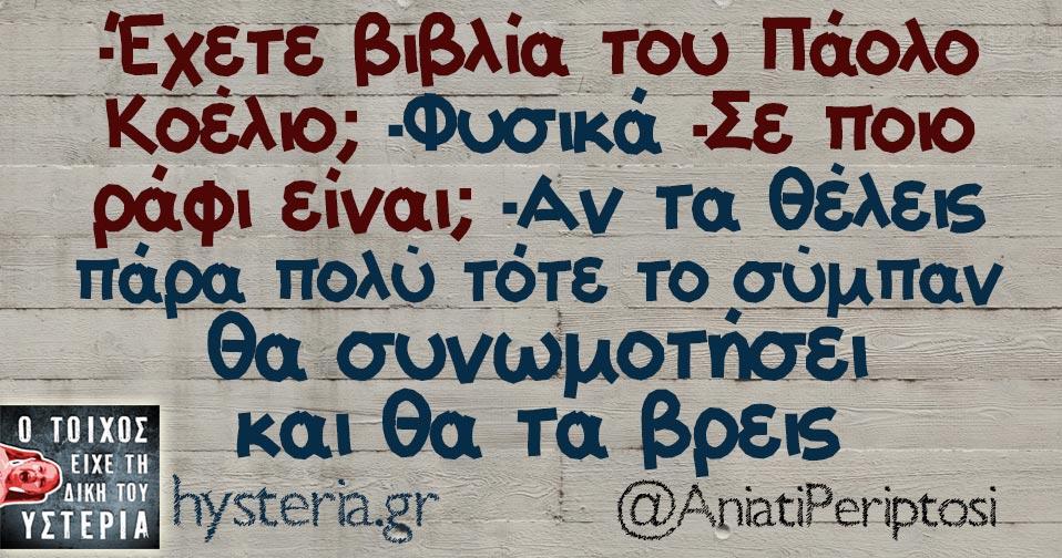 ataka1104