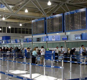 aerodromio-airport