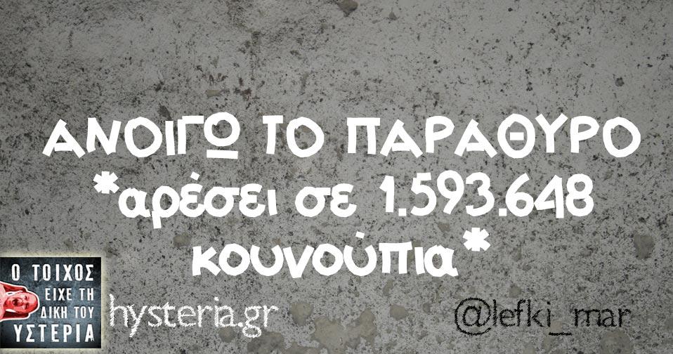 ataka3909