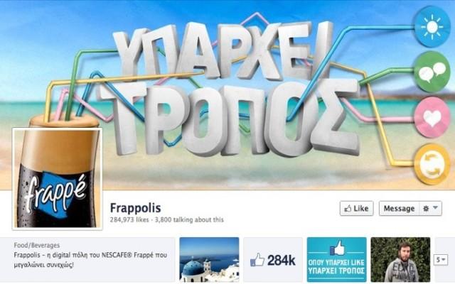 09.Frappolis-640x400