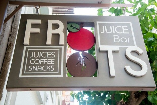 froots1