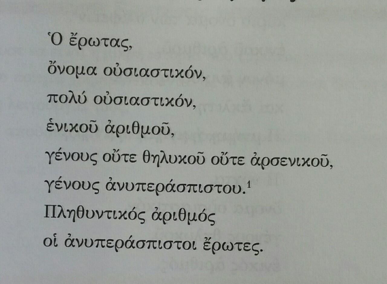 tumblr_nwkoerd0tm1rtcwgko1_1280