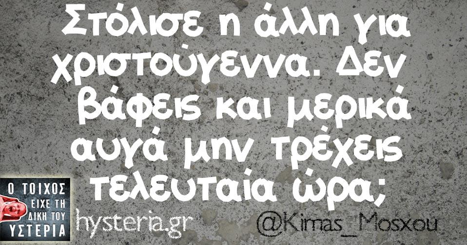 ataka5701