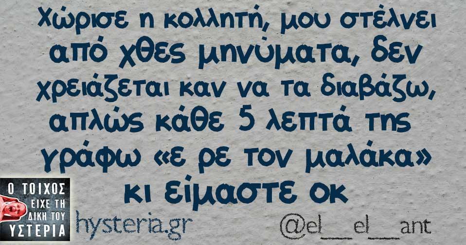 ataka5704