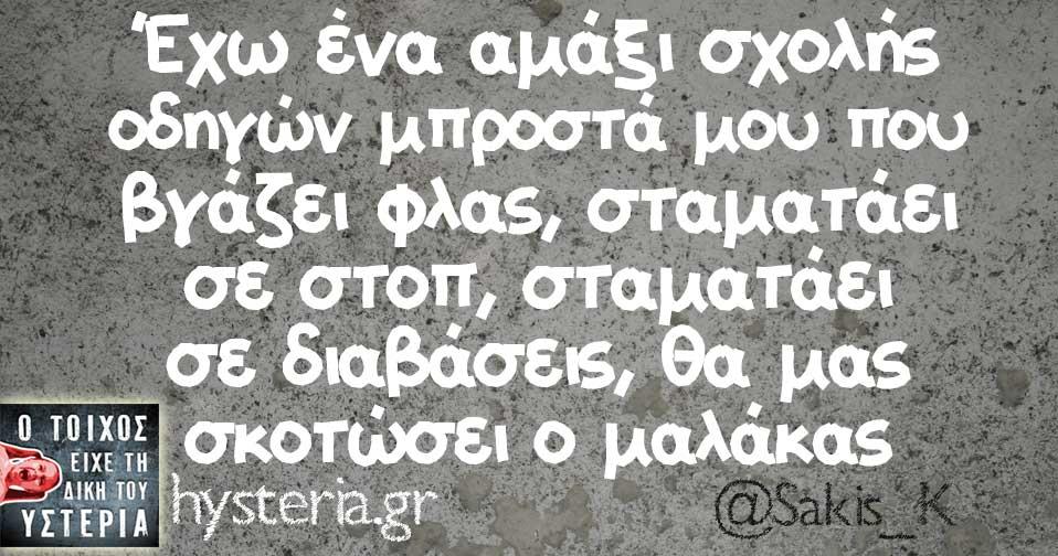 ataka5714