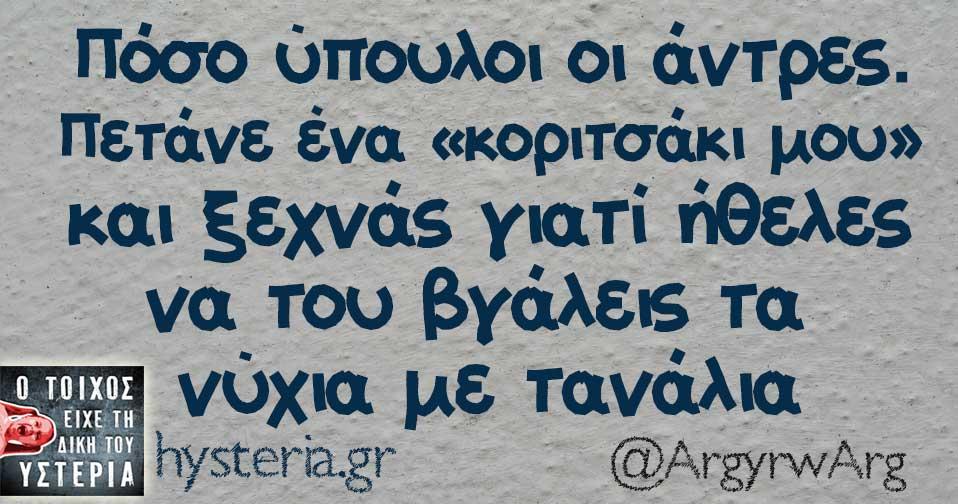 ataka5715