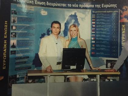 sakis1 - Επικές φωτογραφίες που μαρτυρούν πως ήταν ο Σάκης Τανιμανίδης πριν από 13 χρόνια!