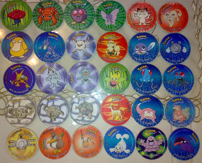 paixnidia7 - 7 παιχνίδια του παρελθόντος, με τα οποία είχαμε εθιστεί πολύ περισσότερο από το ...fidget spinner!