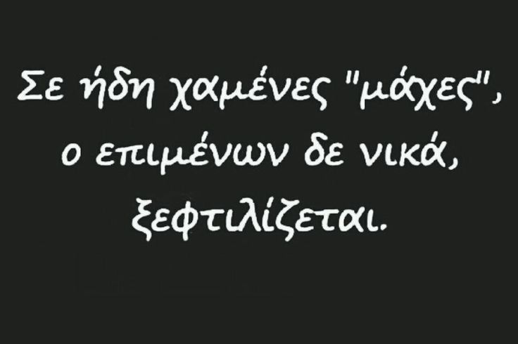 online dating στη δεκαετία του  50